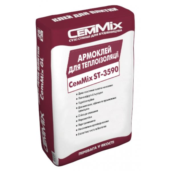 Смесь армоклей для теплоизоляции CeмMix ST-3590