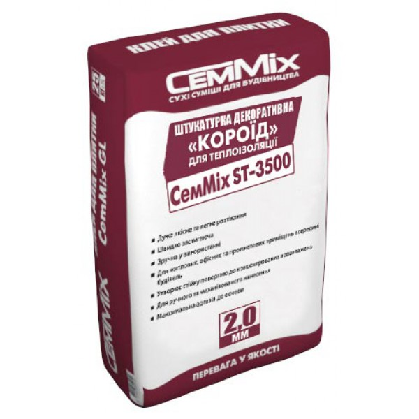Штукатурка полимерцементная декоративная CemMix Короед ST-3700