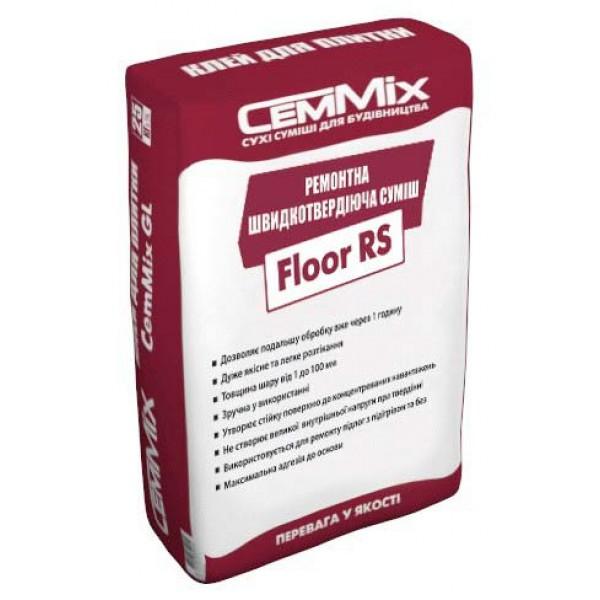 Смесь ремонтная быстросохнущая для пола CemMix Floor RS